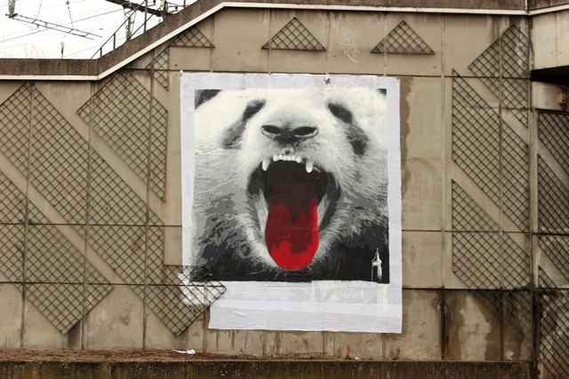 big ben street art - animal stone panda A -2016